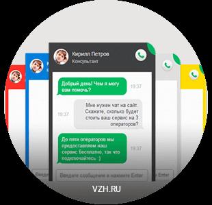 чат в Яндекс поиске