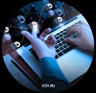 Услуги веб программирования