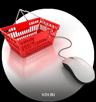 Разработка интернет-магазина: цена вопроса