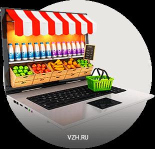 Разработка интернет-магазина в студии: цена