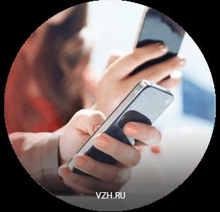 Разработка мобильной версии сайта - веб-студия