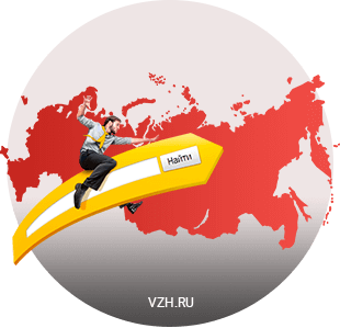 Продвижение сайта Россия