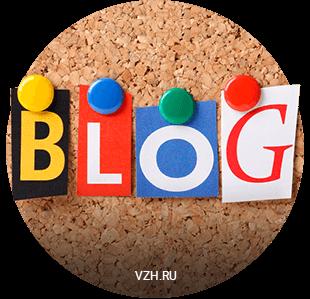 цена блога