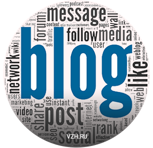 сайт блог цена