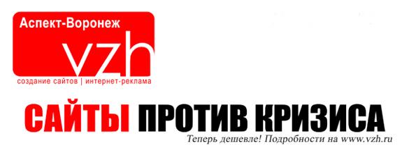 Продвижение сайта по России в кризис