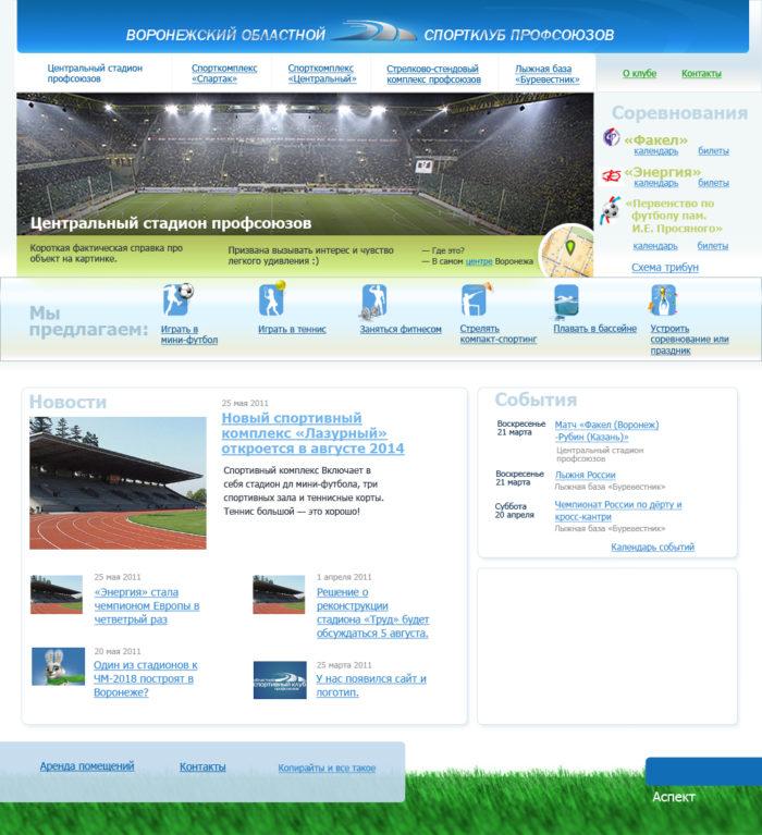 Создание эффективного дизайна сайта