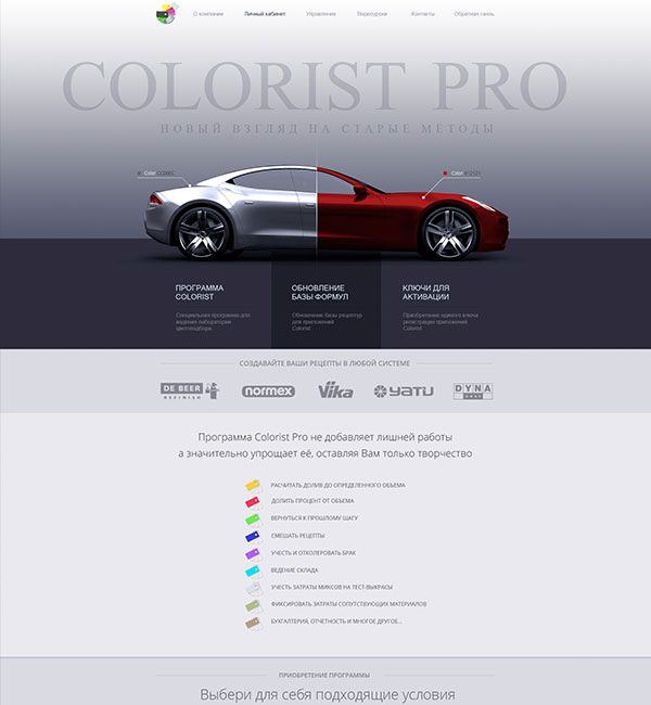 Colorist Pro