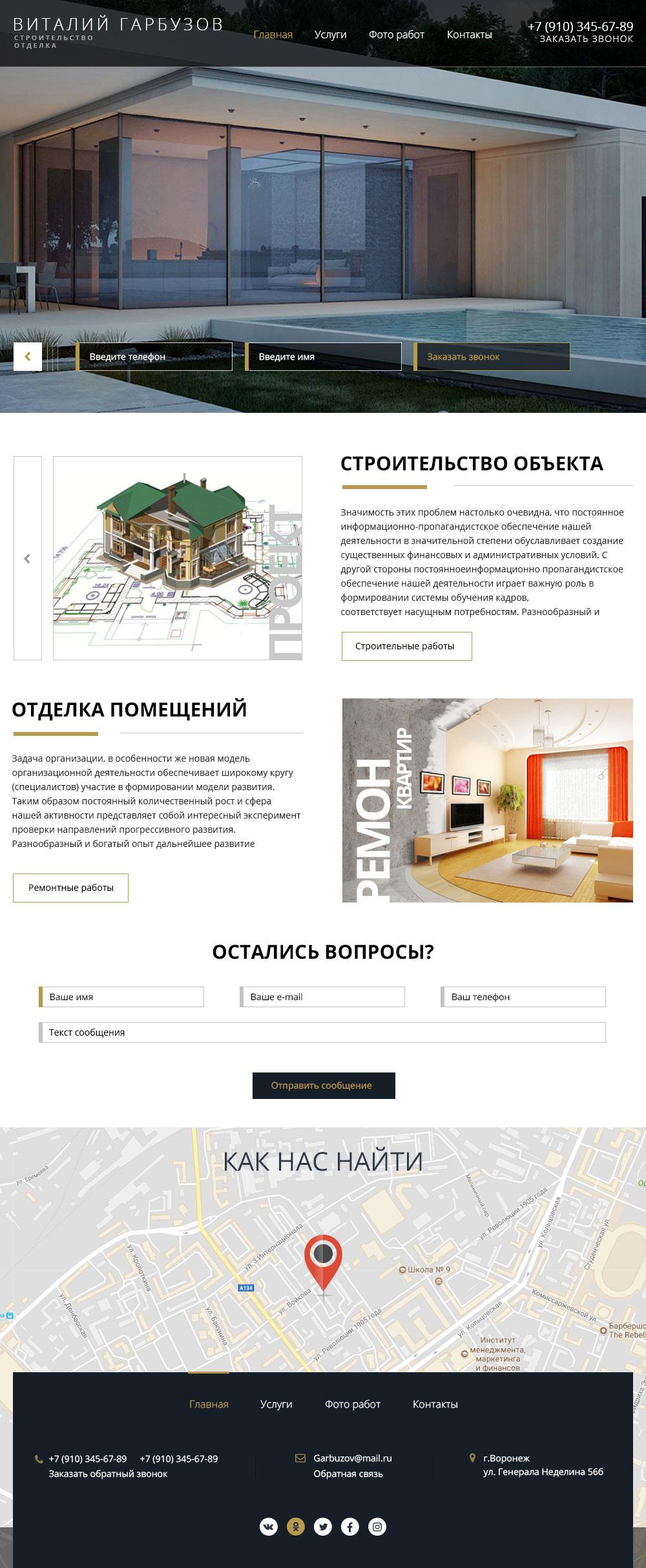 Виталий Гарбузов 1000 px