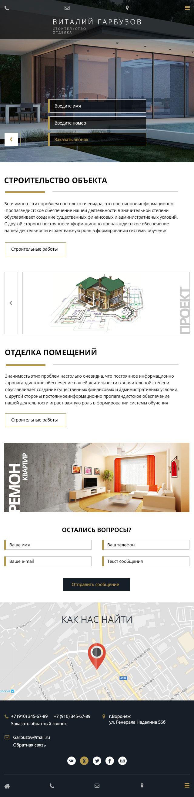 Виталий Гарбузов 640 px
