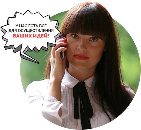 Аспект - Ирина