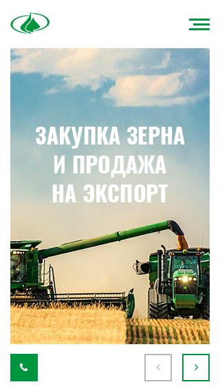 b2b сайты примеры Славянский экспорт 320 px