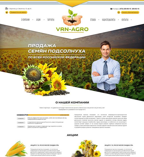 Vrn-Agro