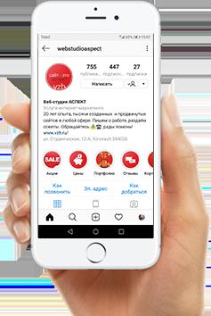 Разработка фирменного стиля Instagram