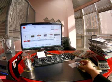 Офис web-студии - Аспект, год 2020