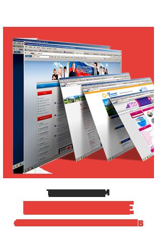 Веб дизайн: оформляем главную страницу