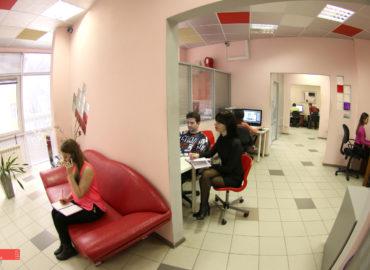Веб-студия Аспект офис, год 2020
