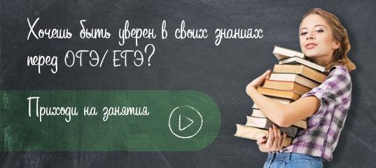 реклама паблика вконтакте для выпускников