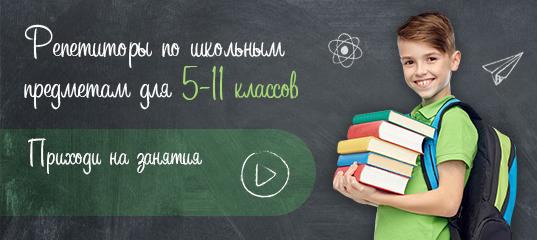 реклама паблика вконтакте для школьников