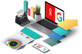 Ведение Яндекс.Директ и Google Рекламы