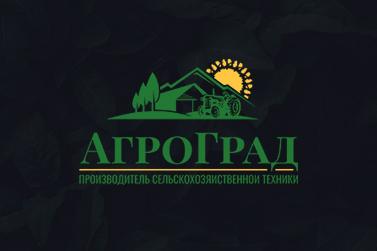 АгроГрад