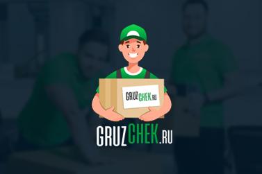 Gruzchek.ru