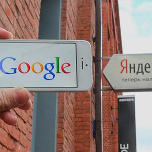 Продвижение сайта яндекс google