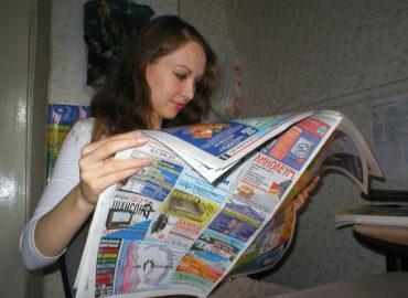 Время, когда клиентов искали в газетах, май 2005 года