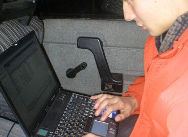 А выезжали к ним со своим ноутбуком, 06.2006