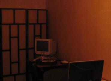 Офис в квартире на Кольцовской - июнь 2007 - весна 2010