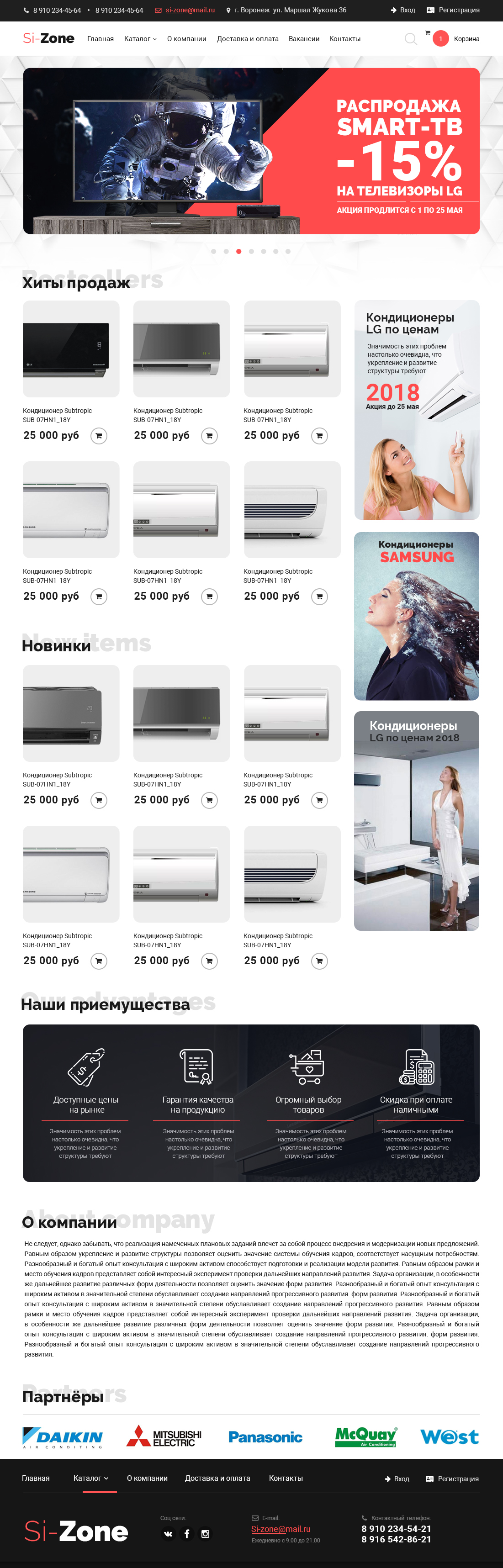 ООО «СМК» 1000 px