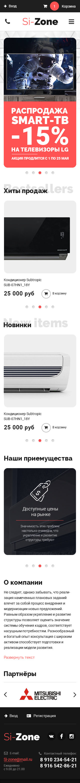 ООО «СМК» 320 px