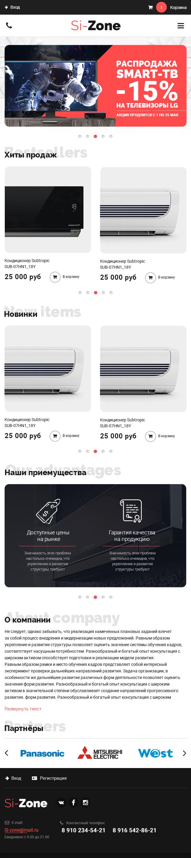 ООО «СМК» 640 px