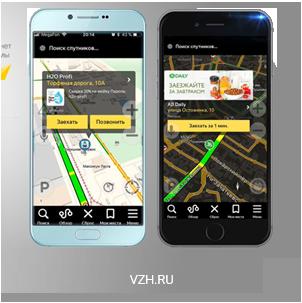 Реклама на Яндекс Карты