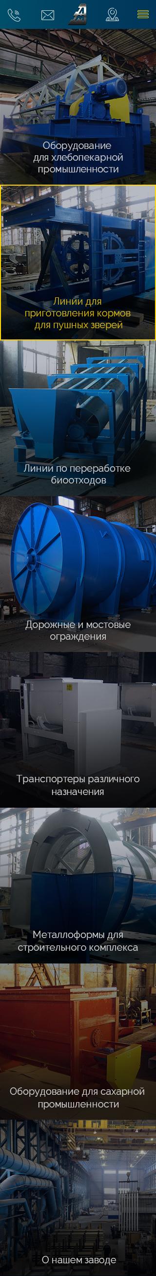 примеры сайтов производства Эртильский литейно-механический завод 320 px
