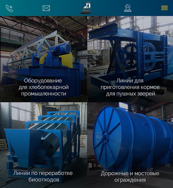Эртильский литейно-механический завод